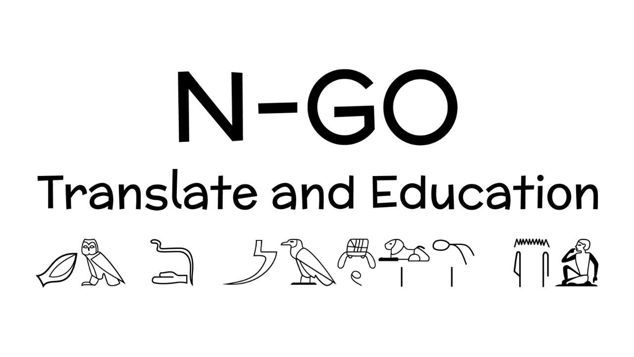 N-GO Translate and Education